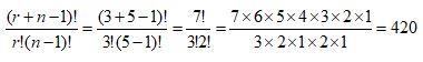 Combination Example 1