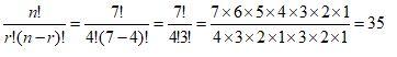 Combination Example 2