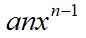 Common Derivaties Polynomial Function