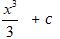 Common Functions of Integration Square
