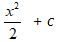 Common Functions of Integration Variable