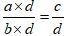 Cross Multiply 1