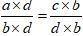 Cross Multiply 2