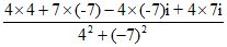Dividing 2 Complex Number Example 1