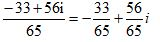 Dividing 2 Complex Number Example 2