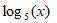 Example Logarithmic