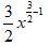Example Radical 2
