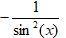 Example Trigonometric 2
