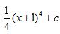 Integration by Substitution Example 2