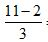 Inverse Function 5