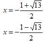 Quadratic Formula Answer 1