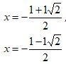 Quadratic Formula Answer 2