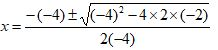 Quadratic Formula Example 2