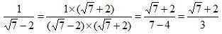 Rationalize the Denominator Conjugate