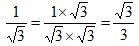 Rationalize the Denominator Example