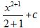 Rules of Integration Power Rule Example 1