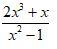 Degree of Fraction 1
