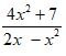 Degree of Fraction 2