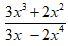 Degree of Fraction 3