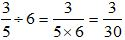 Dividing Fractions By Whole Numbers Example 2b