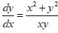 Homogeneous Differential Equations Formula 5