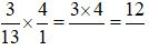 Multiplying Fraction Example First Step