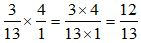 Multiplying Fraction Example Second Step