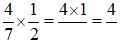 Multiplying Fraction First Step